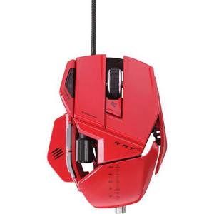 Mouse Gamer RAT 5 Mad Catz 5600 Dpi Vermelho