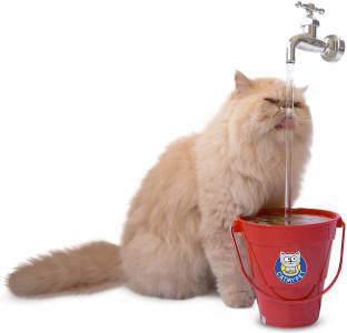 Bebedouro Para Gatos, Magicat Vermelho 110V Catmypet Para Gatos