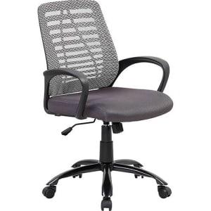 Cadeira Executiva Vegas Giratória Cinza - Ecadeiras