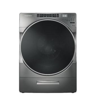 Máquina de Lavar Brastemp 15kg Titanium - BNF15AS