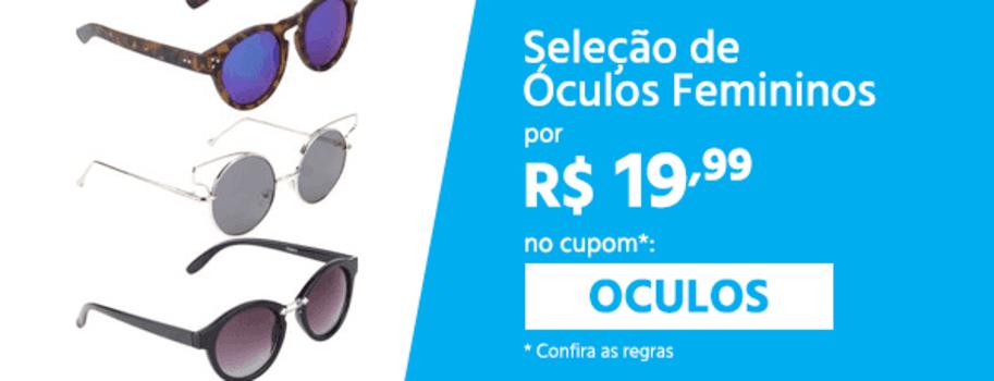 [Primeira Compra] Seleção de Óculos Femininos